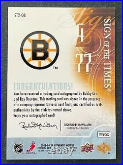 2008-09 SP Authentic Sign of the Times Bobby Orr Ray Bourque DUAL AUTO SP READ